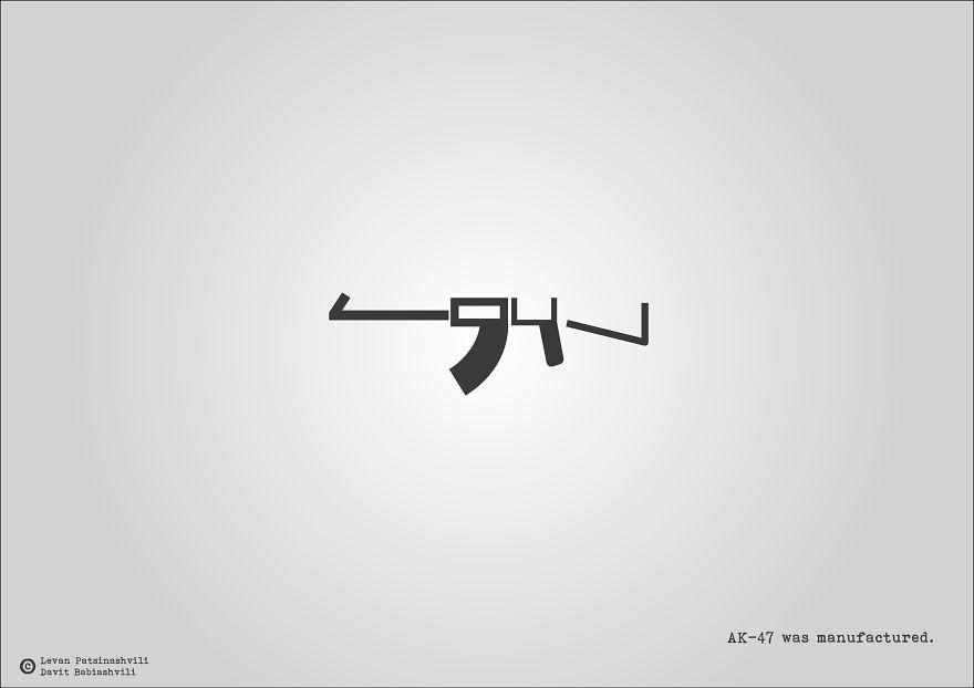 publicitarios-criativos-1